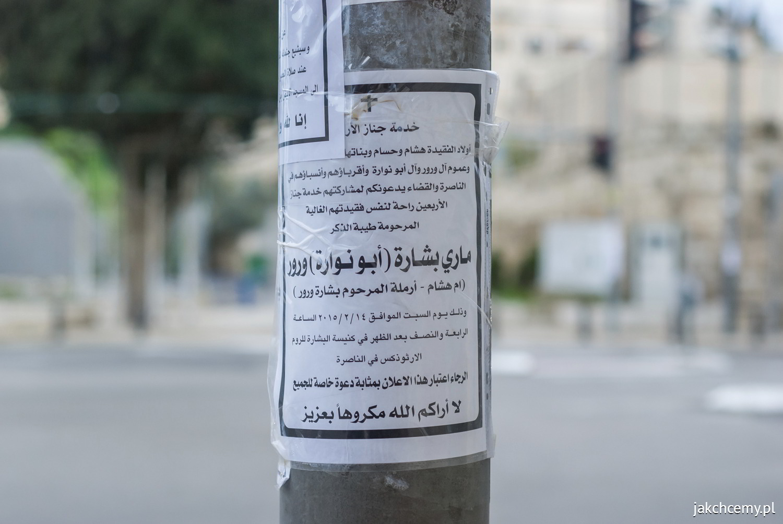 Nazaret klepsydra po arabsku